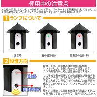 正規品無駄吠え禁止くん超音波で吠えるのを防止無駄吠えむだ吠えトレーニング自動感知しつけ日本語取扱説明書付き9V電池付きペット犬用日本語マニュアル付
