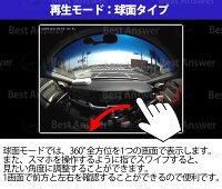 広角145度5.0インチルームミラー型ドライブレコーダー
