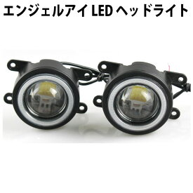 ledフォグランプ 2個セット 26W CREE製チップ LEDフォグライト LEDバルブ 2600LM ホワイト IP68 ライト 車 車用