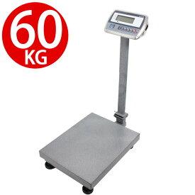 【6ヶ月保証】【あす楽】台はかり デジタル台はかり 最大60kg スケール 電子秤 風袋 計量機 測定機 業務用 低床 小型 自動 台秤 デジタル台秤