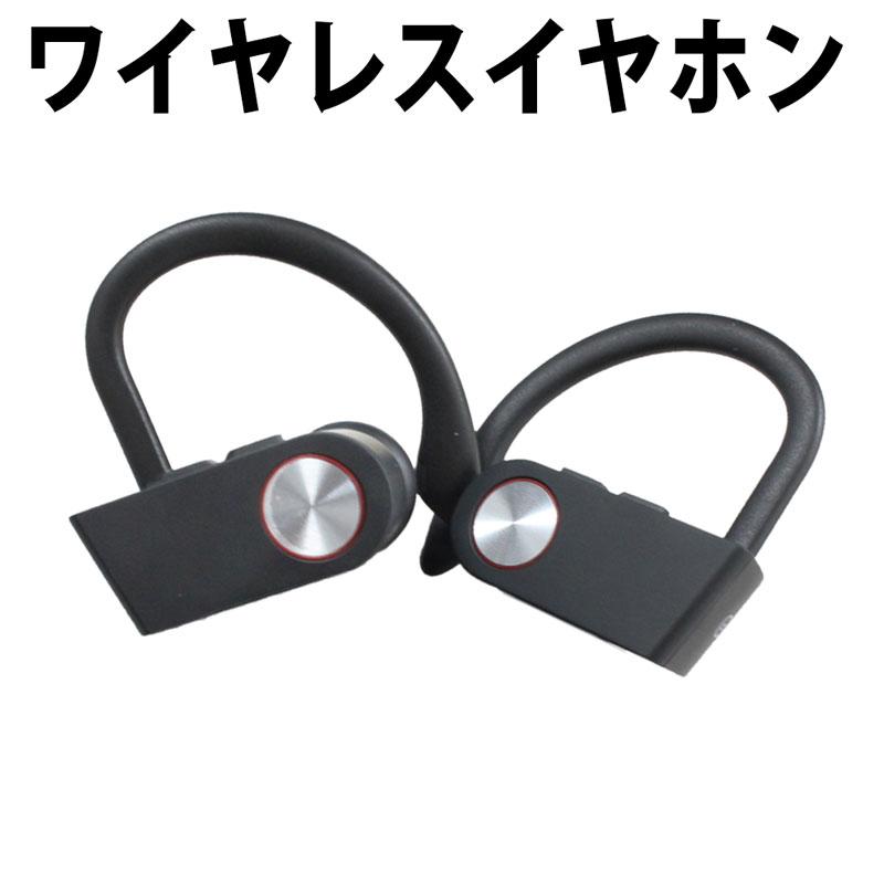 【収納ポーチプレゼント!!!】Bluetooth イヤホン m8s完全ワイヤレス スポーツ 高音質 片耳/両耳仕様 防汗 防滴 イヤーフック 無線 ハンズフリー 通話 左右分離型 ノイズキャンセリング搭載 iPhone Android対応 6ヶ月保証