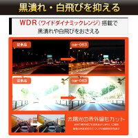 【お試し特価】ドライブレコーダー車内カメラ2インチ