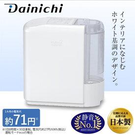 加湿器 ハイブリッド 上から給水 ダイニチ 大容量 コンパクト 気化式 HD-300F