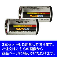 6V電池4本セット4LR44アルカリ電池水銀カドミウム不使用ROHSCEMSDS基準達成