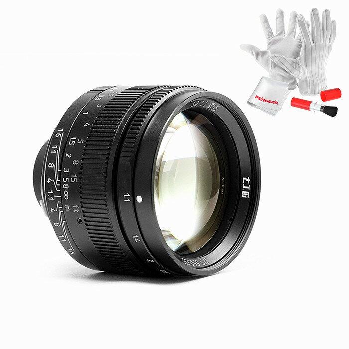 「改良版」七工匠7artisans 50mm F1.1 単焦点レンズ  Leica MマウントカメラとソニーEマウントカメラ用  Pergearクリーニングキット付属 1年保証 (ブラック)