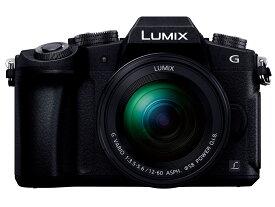 パナソニック LUMIX DMC-G8M 標準ズームレンズキット [新品][在庫あり]