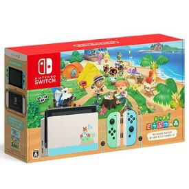 任天堂Nintendo Switch あつまれ どうぶつの森セット HAD-S-KEAGC 任天堂 Switch|[新品][在庫あり]