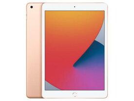 APPLE(アップル)iPad 10.2インチ 第8世代 Wi-Fi 32GB 2020年秋モデル MYLC2J/A [ゴールド]