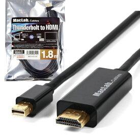 MacLab. Thunderbolt → HDMI 変換 ケーブル 1.8 m ブラック 相性保証付 ( Mini DisplayPort / Mini DP ) サンダーボルト テレビ TV マルチディスプレイ ミラーリング |L