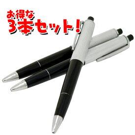 ビリビリボールペン ビリビリペン 3本セット 電気ショック ショックグッズ |L