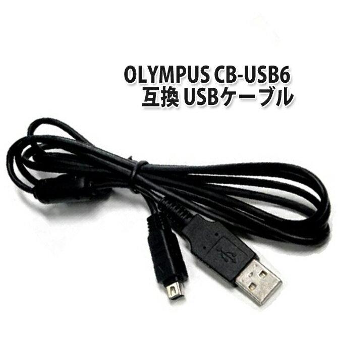 あす楽無料】 OLYMPUS CB-USB6 互換 USBケーブル ★◎★