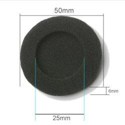 ヘッドホン交換用イヤーパッド直径50mm