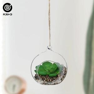 フェイク テラリウムグリーン ハンギング丸M 4 | 観葉植物 壁掛け 壁かけ フェイク ミニ 人工観葉植物 造花 多肉植物 ガラス ガラス鉢 小さい インテリアグリーン おしゃれ プレゼント ギフト