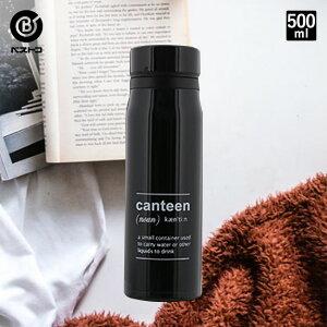 水筒 ステンレス ボトル 500ml ブラック | 直飲み すいとう レジャー コーヒーボトル 保温 保冷 マグ マグボトル マイボトル おしゃれ ステンレスマグ ステンレスマグボトル 大人 かわいい 軽
