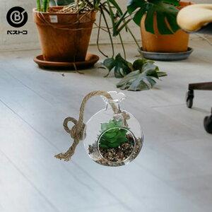 フェイクグリーン テラリウム ハンギング フラスコ No3 | 観葉植物 壁掛け 壁かけ フェイク ミニ 人工観葉植物 造花 多肉植物 ガラス ガラス鉢 小さい インテリアグリーン おしゃれ プレゼン