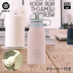 ミニボトル 350ml ピンク ボトルクリーナ付き | 水筒 ミニサイズ おしゃれ コンパクト マグボトル 直飲み ステンレス ボトル かわいい ステンレスボトル すいとう 小型 ティーボトル ステンレ
