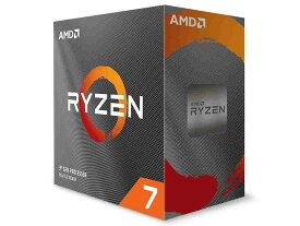 ◇在庫限り!AM4【AMD】Ryzen 7 3800XT without cooler 100-100000279WOF