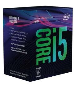 ◆お一人様1個の限定価格となります。【Intel】Core i5-8400 Box 2.8GHz BX80684I58400