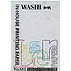 ◆プリンティングペーパー 和紙 新オボナイ紙 ブルー【イトーヤインターナショナル(ITO-YA)】WS028(イトーヤ)