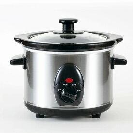 ◆様々な煮込み料理に!【ピーナッツクラブ】D-STYLISTスロークッカー1.5L KDPC-15AV