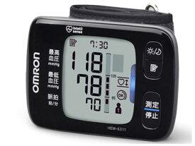 ◆手首式血圧計/健康志向!一家に1台!【オムロン】HEM-6311 (メモリ機能:2人×90回)