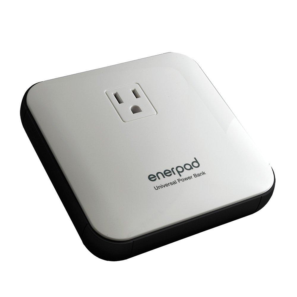 ◆ACプラグ対応/タブレットやノートPCの充電に最適な12000mAhモバイルバッテリー【リンクス】AP-12K-S