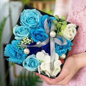 (3点で送料無料)ソープフラワー ギフトボックス 誕生日手作り花 石鹸花 枯れない 花 母の日 誕生日 結婚祝い 結婚記念日 大切な人への感謝 メッセージカード付き