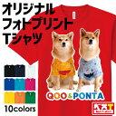 \ランキング1位獲得/ 送料無料!1枚から作れるオリジナルTシャツ 高品質・早い納品で写真も印刷可能!ドライTシャツ…