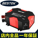 BESTEK カーインバーター 400W シガーソケット充電器 カーチャージャー 12V車対応 AC 100V 車載コンセント USB 2.1A 2ポート矩形波...