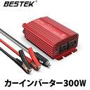 BESTEK インバーター 純正弦波 300W 車載充電器 六つ保護機能 ACコンセント 2口 USB 2ポート DC12VをAC100Vに変換 12V…