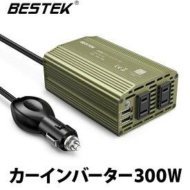 BESTEK カーインバーター 300W シガーソケット 車載充電器 USB 2ポート ACコンセント 2口 DC12VをAC100Vに変換 MRI3010BU-GR(バッテリー接続コードなし)