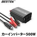 BESTEK カーインバーター 500W シガーソケット 車載充電器 USB 2ポート ACコンセント 2口 DC12VをAC100Vに変換 MRI501…