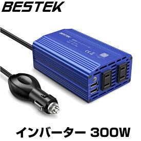 インバーター 300W シガーソケット USB 2ポート 車載充電器 ACコンセント 2口 DC12VをAC100Vに変換 MRI3010BU-BL 送料無料 BESTEK