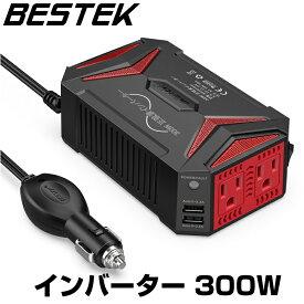 正弦波インバーター 300W DC12V 車載充電器 USBポート ACコンセント MRZ3010HU BESTEK