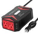 BESTEK 正弦波インバーター 300W DC12V 車載充電器 USBポート ACコンセント MRZ3010HU