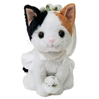 Premium Wedding Calico Bride / Stuffed Kitty / Cat Bride / Also great for LGBT weddings!