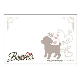 【ネコポス対応可 】メッセージカード トイプードル クラシック お祝い 結婚式 かわいい ポストカード プレゼント 犬 [M便 1/20]【ラッピング無料対応可】