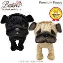 パグのぬいぐるみ プレミアムパピー【 ベストエバー かわいい犬のぬいぐるみ 誕生日 プレゼント Premium Puppy 】【ラッピング無料対応…
