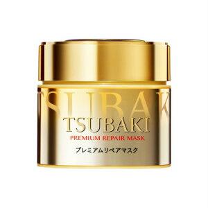 資生堂 TSUBAKI プレミアムリペアマスク 180g(4901872459957)