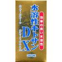 ユウキ製薬 水溶性キトサンDX 360粒×3個セット【お取り寄せ】(4524326200570-3) 05P19Dec15