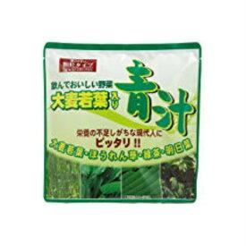 大麦若葉入り青汁 3gx30包 ×3個セット 【お取り寄せ】(4937610154402-3)