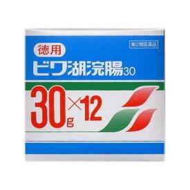 【第2類医薬品】ビワ湖浣腸30 30g×12個(4987014063701)