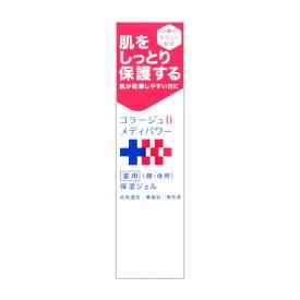 持田ヘルスケア 【医薬部外品】 コラージュ D メディパワー 保湿ジェル 150ml(4987767650012)