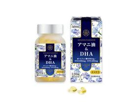 アマニ油&DHA 120粒(4902170701755)