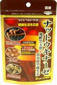 ナットウキナーゼ発酵黒玉葱+黄金虚空蔵生姜 460mg×62球(4945904017814)