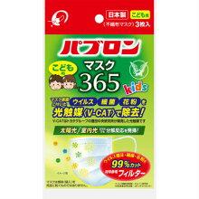 大正製薬【10個セット】パブロンマスク365こども3枚(4987306048676-10)