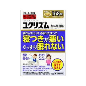 【第2類医薬品】和漢箋 ユクリズム 168錠(4987241149728)