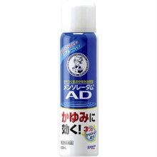 【第2類医薬品】メンソレータムADスプレー100mL(4987241124350)