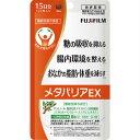 富士フィルム メタバリアEX 22.2g[185mg×120粒]【メール便】【2個セット】(4547410415650-2)