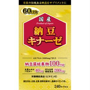 タモン 国産 納豆キナーゼ 240カプセル(60日分) 【6個セット】【お取り寄せ】(4987656132704-6)